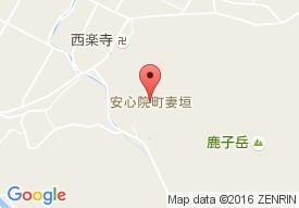地域密着型特別養護老人ホーム安心院の郷 妻垣