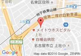 エイジフリーハウス名古屋上社