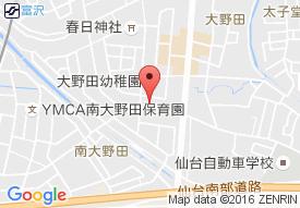 アースサポートクオリア仙台富沢