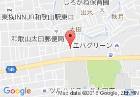 ロイヤルケア 向陽 太田