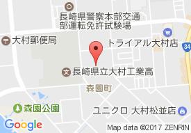 ロイヤルレジデンス大村