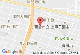 介護付有料老人ホーム しあわせ上甲子園の地図