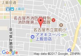 アイシア上飯田