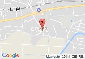 ツクイ仙台愛子 グループホーム
