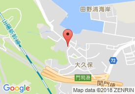 さわやか和布刈弐番館
