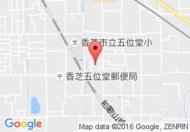 ホームケアー香芝