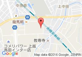 有料老人ホーム ハートフルケア上越高田