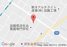 特別養護老人ホーム淡海荘