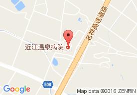 近江温泉病院介護療養型医療施設