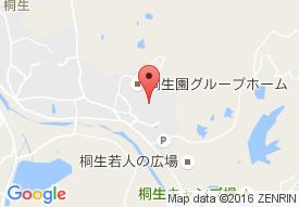 桐生園グループホーム