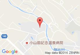 小山田特別養護老人ホーム