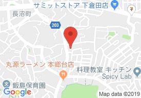 ネクサスコート本郷台