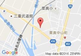 医療法人吉田クリニック