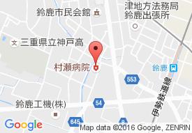 医療法人 博仁会 村瀬病院