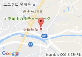 医療法人寺田病院 介護療養型医療施設