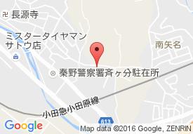 秦野紀水苑