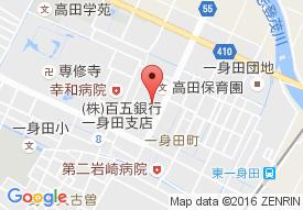 高田ケアハウス