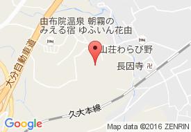 特別養護老人ホーム 白心荘の地図