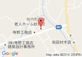 宇佐市立特別養護老人ホーム 妙見荘