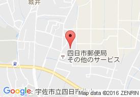 時枝内科医院