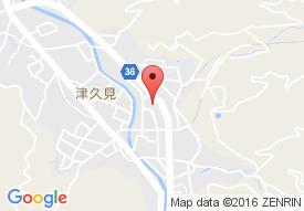 ニチイケアセンター彦ノ内