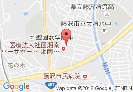 湘南長寿園