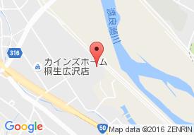 社会福祉法人 邦知会 ハーモニー広沢