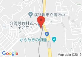 ネクサスコート湘南鷹取