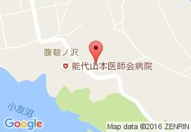 特別養護老人ホーム 長寿園