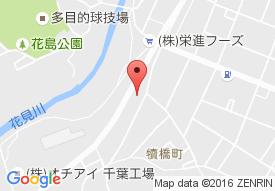 グループホームひかり千葉花見川