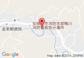 株式会社エクセルシオールジャパン グループホームいきいきの家 鴨川