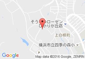 介護老人福祉施設 サンライズヒル横浜