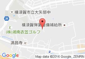 特別養護老人ホーム横須賀グリーンヒル