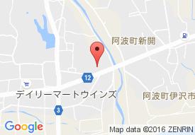 医療法人 照陽会 笠井病院