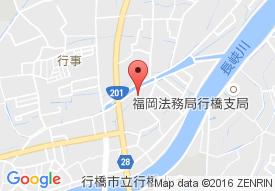 ファミリーホーム・アバン2号館