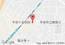 医療法人社団 水野会 平塚十全病院