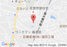 有料老人ホーム 九電ケアタウン