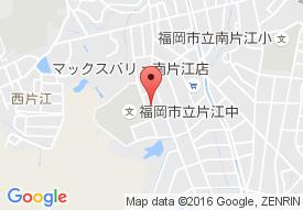 生活倶楽部ウィズ南片江