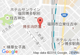 シティケア博多