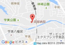 医療法人社団廣徳会岡部病院