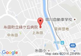 糸田町立緑ヶ丘病院