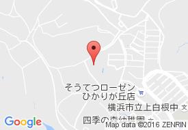 介護老人保健施設ケアホーム横浜
