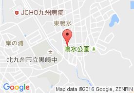 あおぞらの里 グループホーム黒崎