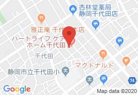 アクタガワ ハートライフ千代田
