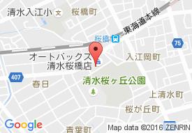 アレンジメントケア桜ヶ丘