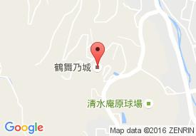 介護老人保健施設 鶴舞乃城