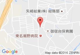 医療法人社団榮紀会 介護老人保健施設 みしゅくケアセンターわか葉の地図
