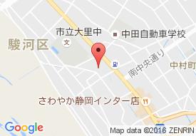 中野新田グループホームそよ風