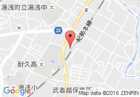 かぐのみ苑湯浅グループホーム