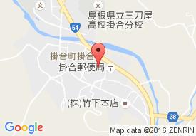 雲南市特別養護老人ホームえがおの里
